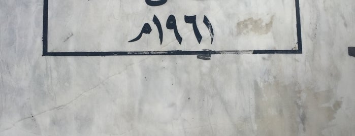 Abu Mahjoub Falafel is one of Amman.