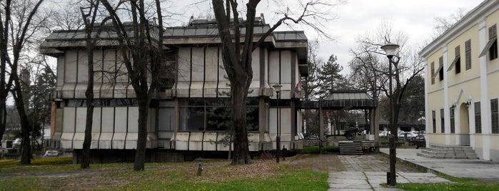 Narodni Muzej Kragujevac is one of Make sure to visit in Kragujevac.