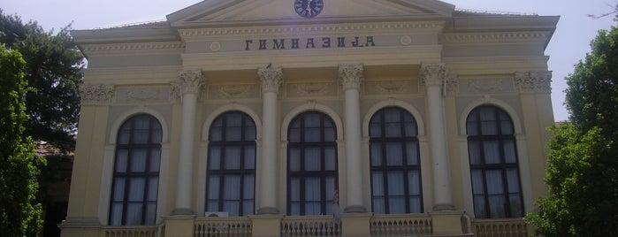 Prva Kragujevačka Gimnazija is one of Make sure to visit in Kragujevac.