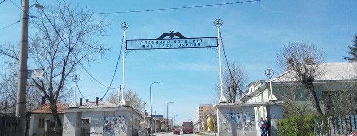 Kolonska Kapija is one of Make sure to visit in Kragujevac.