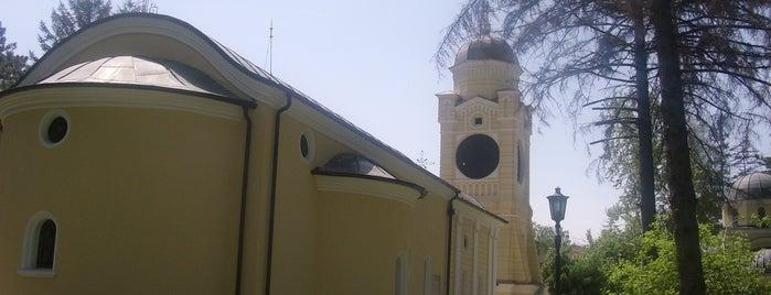 Hram Svete Trojice | Stara crkva is one of Make sure to visit in Kragujevac.