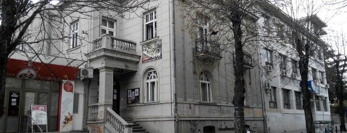 Dom Omladine is one of Make sure to visit in Kragujevac.
