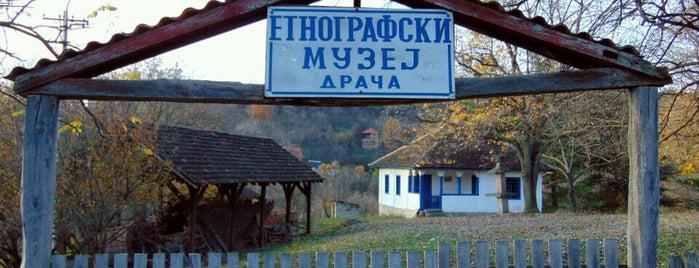 Etnografski Muzej Drača is one of Make sure to visit in Kragujevac.