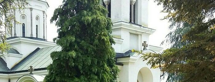 Manastir Divostin is one of Make sure to visit in Kragujevac.