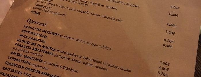 Κουκουμέλες is one of Locais curtidos por Kyriaki.