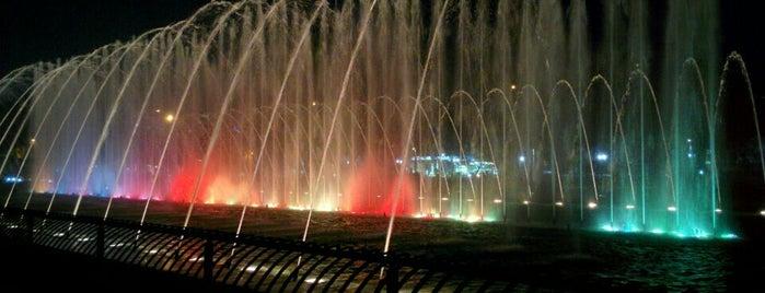 Plaza de la Aviación is one of #SantiagoTrip2.
