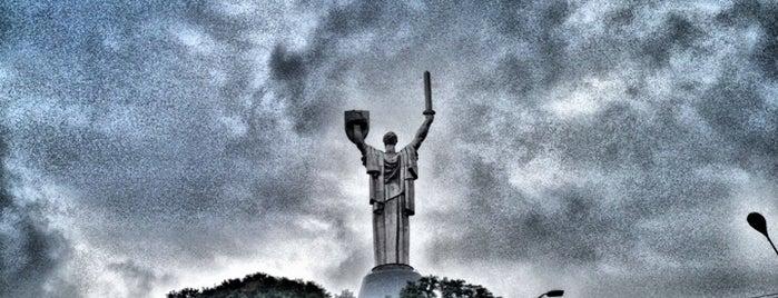 Нижняя Площадка Родины Матери is one of ✔ Ukrayna - Kiev.