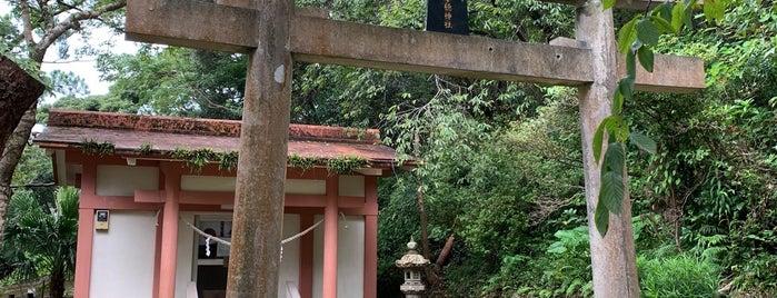 開饒神社 is one of 西郷どんゆかりのスポット.
