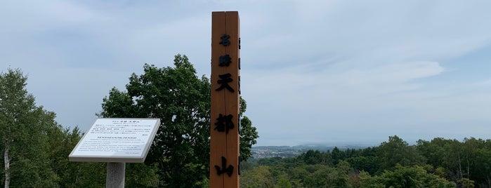 Mt.Tento is one of Hokkaido.