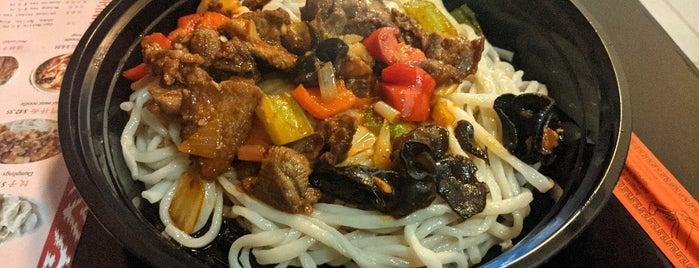 Tengri Tagh Uyghur Cuisine is one of Midtown.