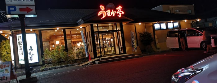 うまか亭 福島西店 is one of Orte, die Cafe gefallen.
