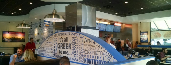 Apola Gyro Grill is one of Restaurants to Try - LA.