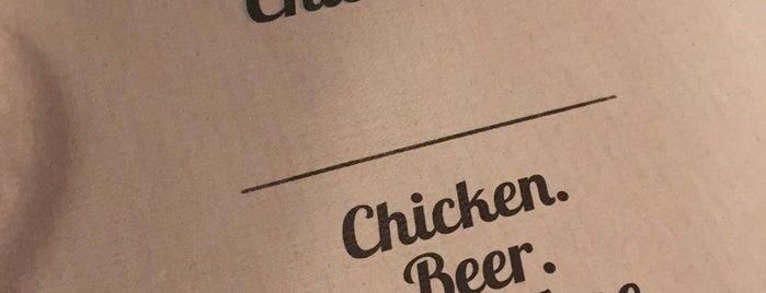 Soho Chicken is one of Hamburg.