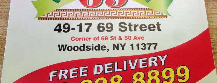 69 Pizzeria is one of I've Missed Queens.