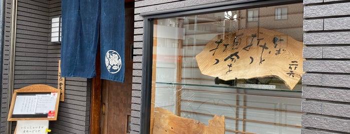 手打ち蕎麦 じゆうさん is one of 東京2.
