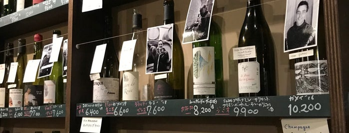 Deux Cochons is one of ヴァンナチュールの飲める店.