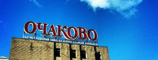 ЗАО МПБК Очаково is one of Офисы, в которых можно подписаться на фрукты (ч.2).