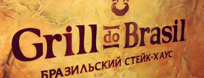 Grill do Brasil is one of Kyiv.
