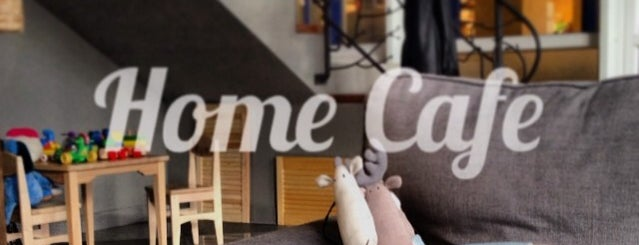 Home Cafe is one of Posti che sono piaciuti a Marat.