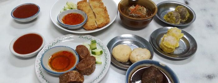 ขนมจีบคู่ขวัญ is one of Phuket.