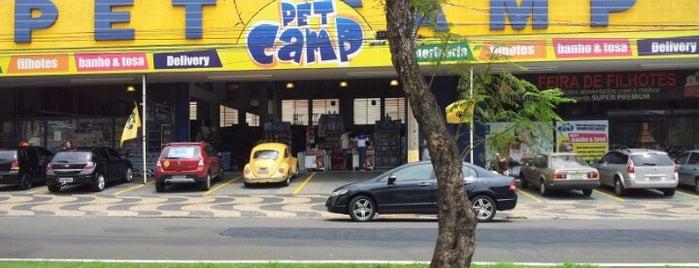 Pet Camp is one of Tainara : понравившиеся места.