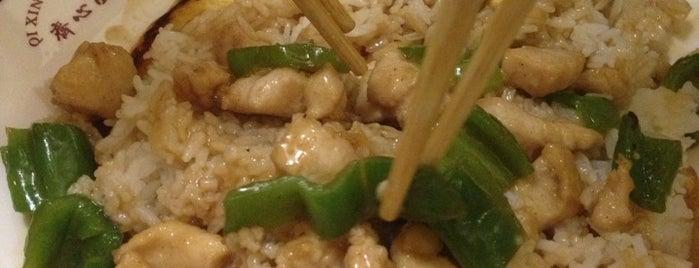 Chenji: Qi Xin Mian Guan (齊心面館) is one of Donde sí comer.