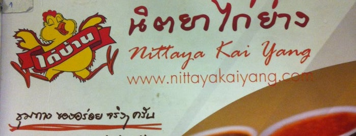 Nittaya Kai Yang is one of Impressed dish.