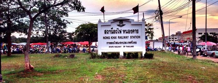ตลาดนัดรถไฟ is one of เลย, หนองบัวลำภู, อุดร, หนองคาย.