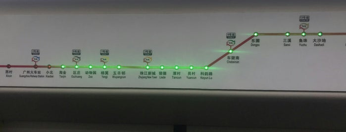 Taojin Metro Station is one of Lugares favoritos de Shank.