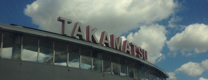 Takamatsu Airport (TAK) is one of 空港 ラウンジ.