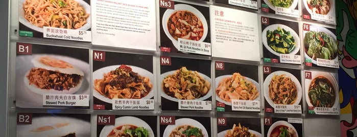 Xi'an Famous Foods is one of Restaurants.
