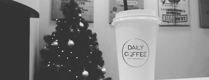 Daily Coffee is one of Lieux qui ont plu à Annette.
