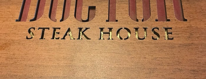 The Doctor Steak House is one of Istanbul / Etiler.