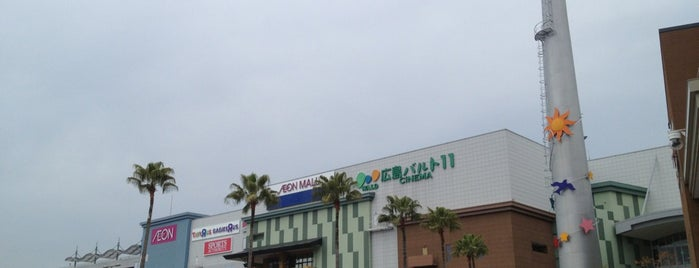 AEON Mall is one of Posti che sono piaciuti a ZN.