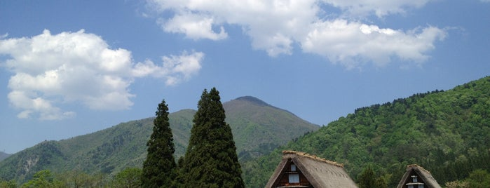 Shirakawa-go is one of Sightseeing spots and historic sites.