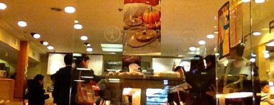 Paris Baguette Café is one of Lugares favoritos de Christopher.
