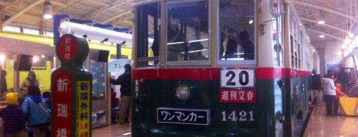 Retro Train Museum is one of East Nagoya.