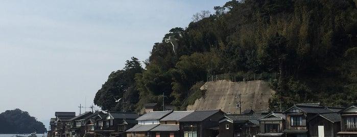 伊根の舟屋 is one of アウトドア&景観スポット.