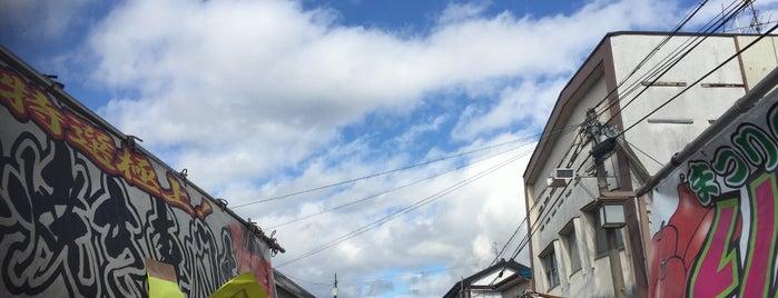 千代保稲荷参道 商店街 is one of Posti che sono piaciuti a Masahiro.