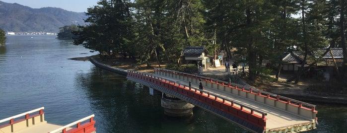 小天橋 (廻旋橋) is one of 京丹後、橋立.