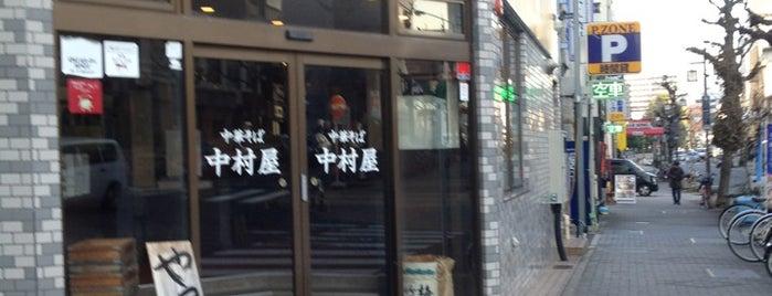 中華そば 中村屋 東桜店 is one of Tempat yang Disimpan issinta.