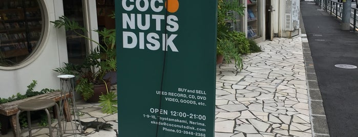 Coconuts Disk 江古田店 is one of Record Stores.