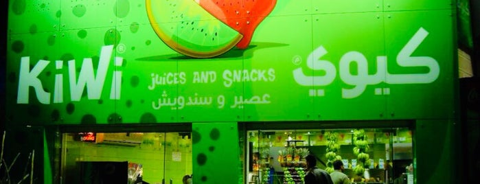 Kiwi Juices & Snacks is one of Gespeicherte Orte von Tamer.