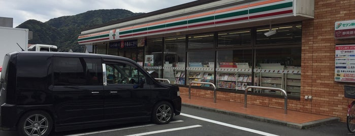 7-Eleven is one of Masahiro 님이 좋아한 장소.