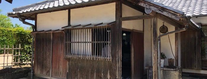 木戸孝允旧宅 is one of 西郷どんゆかりのスポット.