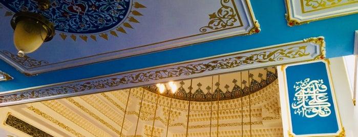 Doğu Yerleşkesi Camii is one of Isparta | Spiritüel Merkezler.