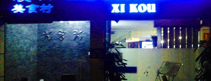 XiKou is one of Lieux qui ont plu à Dat.