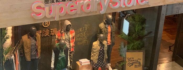 Superdry Store is one of SF und Arizona.
