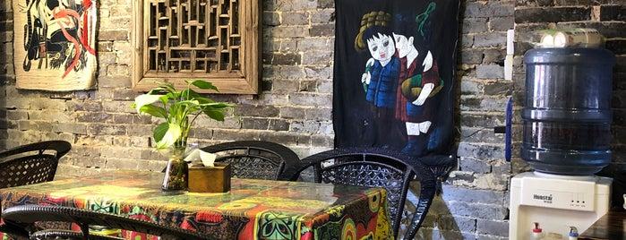 Warm Cafe is one of Posti che sono piaciuti a Bo.