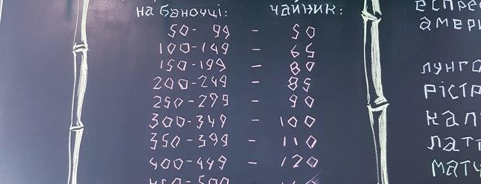 NewTea Чай по-новому is one of Екатерина 님이 저장한 장소.